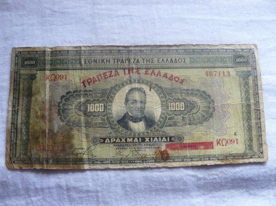 1000 драхми 1926г.