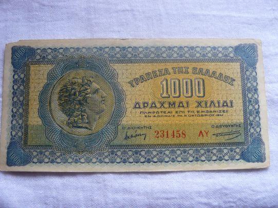 1000 драхми 1941г.