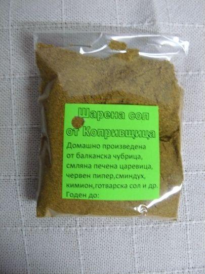 Шарена сол - пакетче