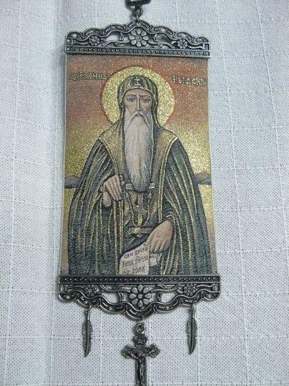 Св. Иван Рилски - средна