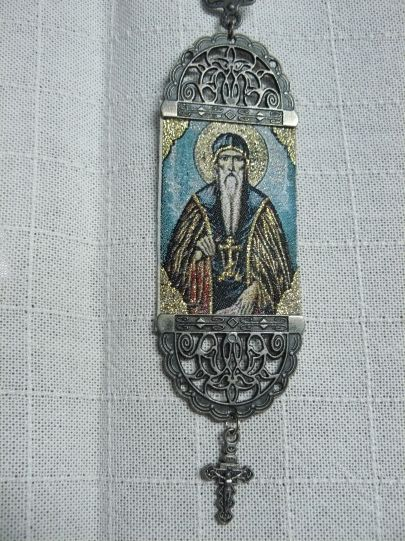 Св. Иван Рилски - малка