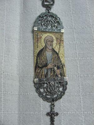 Св. Петър - малка