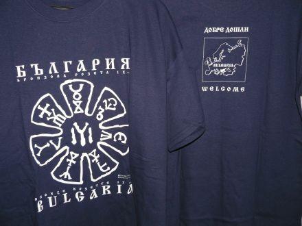 """Тениска с """"Розетата от Плиска"""""""