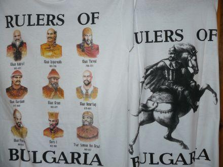 """Тениска с """"Владетелите на България"""""""