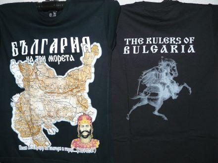 """Тениска """"България на три морета"""""""