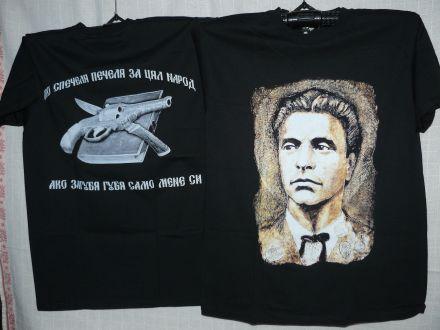 Тениска с лика на Васил Левски