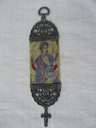 Св. Димитър - малка