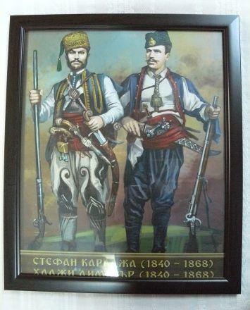 Портрет на  Хаджи Димитър и Стефан Караджа