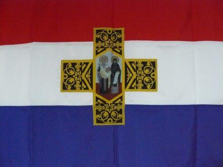 Самарското знаме 60/100 см