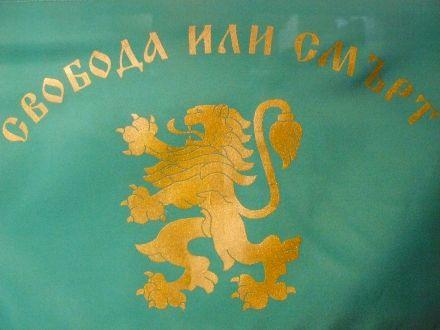 Знаме, размер 70/120 см