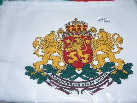 Знаме от полиестер, размер 70/120 см
