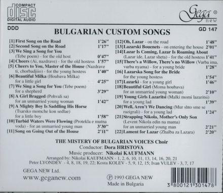 Мистерията на българските гласове-обредни песни