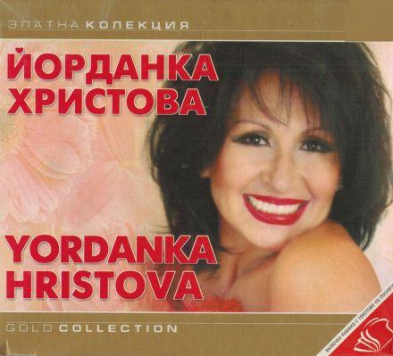 Йорданка Христова - златна колекция