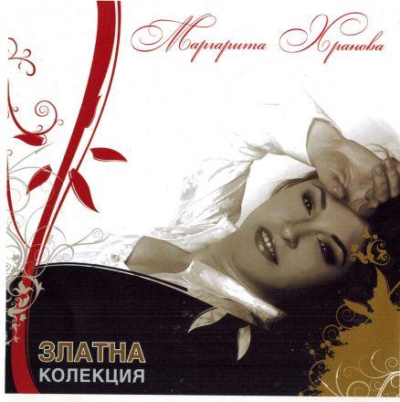 Маргарита Хранова - златна колекция 1