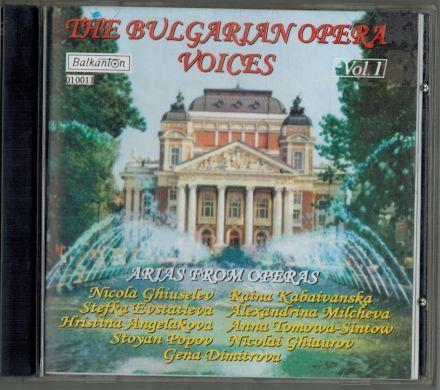 Български оперни гласове - част 1