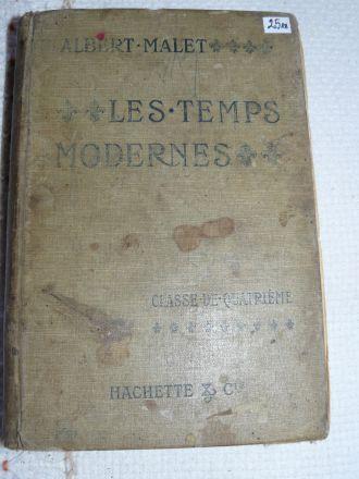 Нова история на френски език
