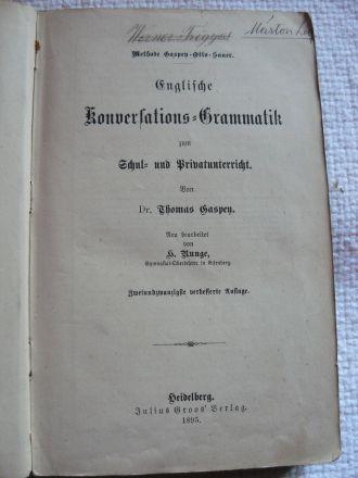 Немско-английски разговорник граматика