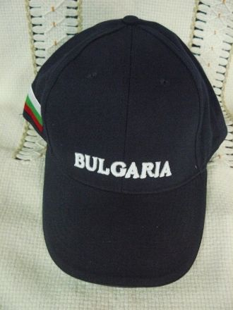 "Шапка ""Bulgaria"" - синя"