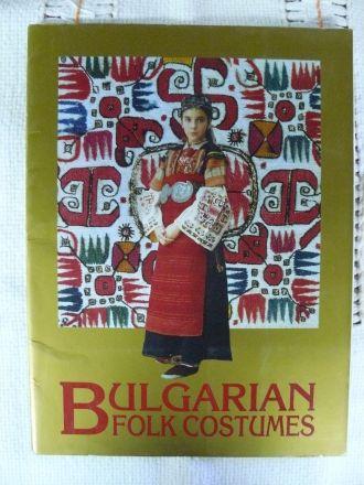 "Албум ""Български народни носии"" на английски език"