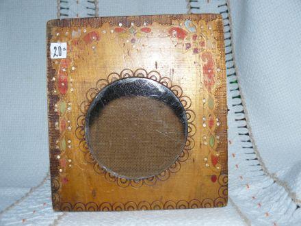 Кутия за часовник