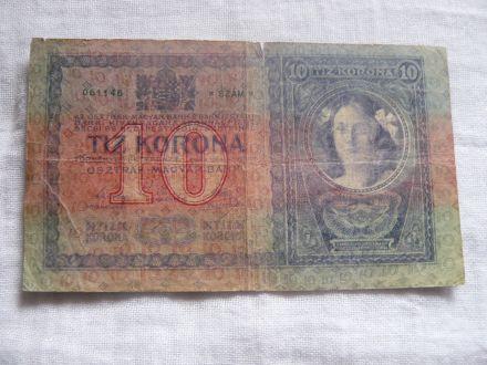 10 крони Австро-Унгария 1904г.