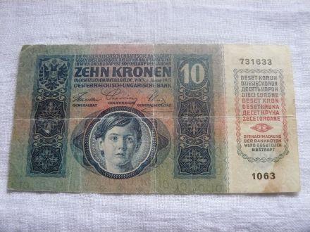 10 крони Австро-Унгария 1915г.