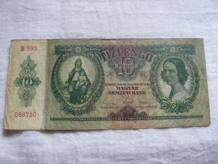 10 унгарски пенго 1936г.