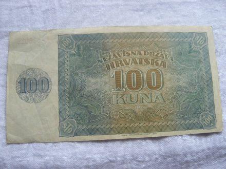 100 хърватски куни 1941г.