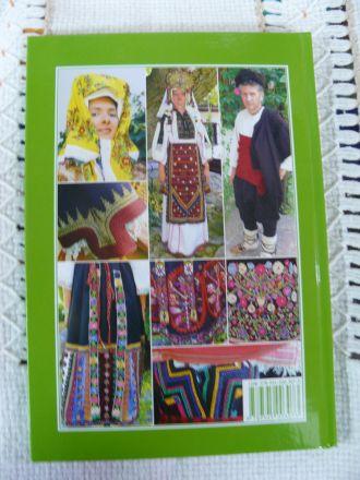 Магията на българска народна носия
