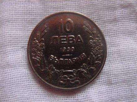 10 лева 1930г.