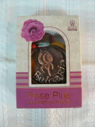Ароматно розово масло в меден мускал