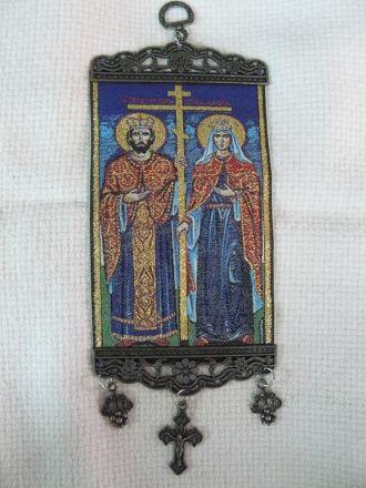 Св. св. Константин и Елена - средна