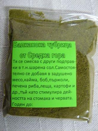 Балканска чубрица - мляна