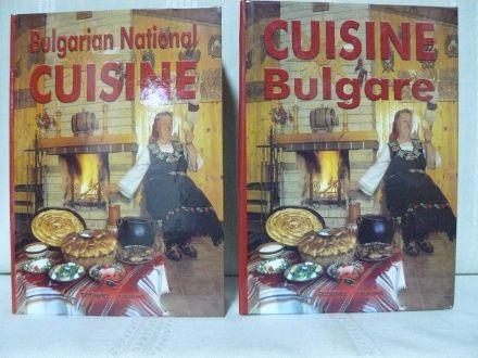 Българската кухня на френски език