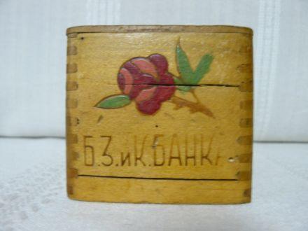 Дървена касичка