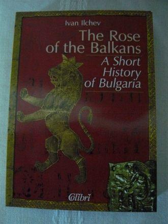 """""""Розата на Балканите"""" на  английски език"""
