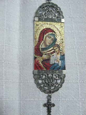 Витлеемска Богородица /усмихната/ - малка