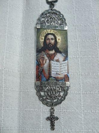 Исус Христос - малка