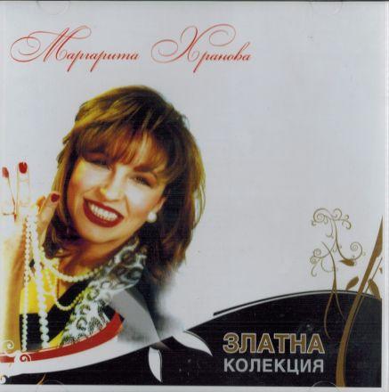 Маргарита Хранова - златна колекция 2 СД