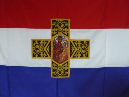 Самарското знаме 70/120 см
